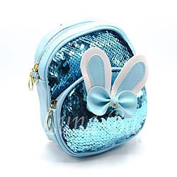 "Рюкзак с ушками""PLi""Цвет:Голубой  (18*15*7)"