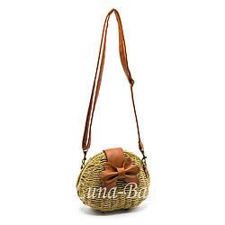 Плетеная сумка 3 Цвета Бежевый (17*20*11)