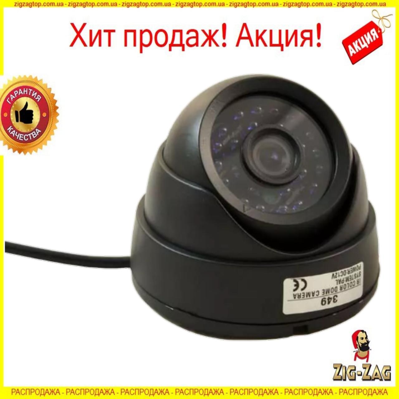 Камера Відеоспостереження Kronos CCTV 349 Camera з ІЧ підсвічуванням Для Дому, Дачі, Офісу Вулична Зовнішня КОЛЬОРОВА
