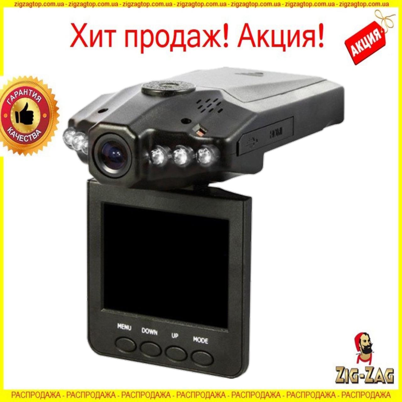 Автомобільний Відеореєстратор DVR H198 1280x720 Реєстратор Авто Відеореєстратор в Машину DVR-027 BLACK BOX