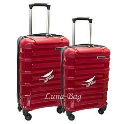 Набор из двух чемоданов 6 Цветов Красный (20,25)