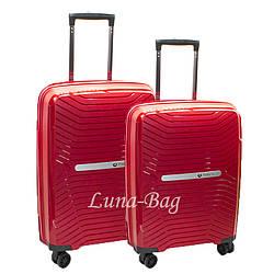 Набор из двух чемоданов 5 Цветов Красный (20,24)