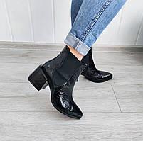 Женские кожаные ботильоны черного цвета