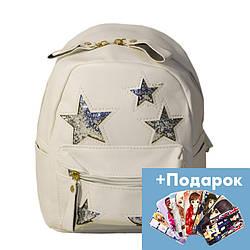 "Рюкзак ""Stars"" 3 Цвета Белый. (24*22*16)"