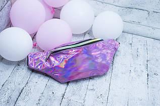 Голографическая женская сумка на пояс (12 шт разных цветов)