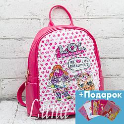 Детский рюкзак перевертыш с пайетками Lol/Русалка.Цвет:Малиновый  2.