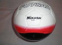 Мяч футзальный Mikasa MK9-13
