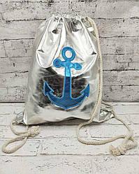 """Пляжный рюкзак  """"Silver Anchor"""" 3 Цвета Серебряный  (41x35 см.)"""