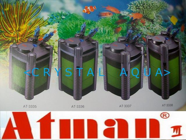 Внешние фильтра Атман серии AT