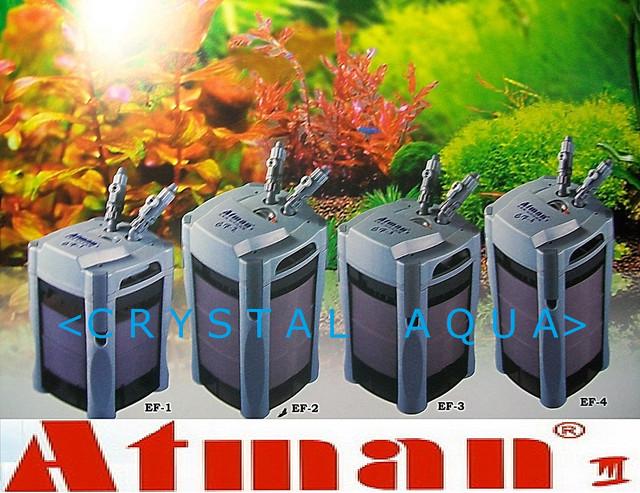 Внешние фильтра Атман серии EF