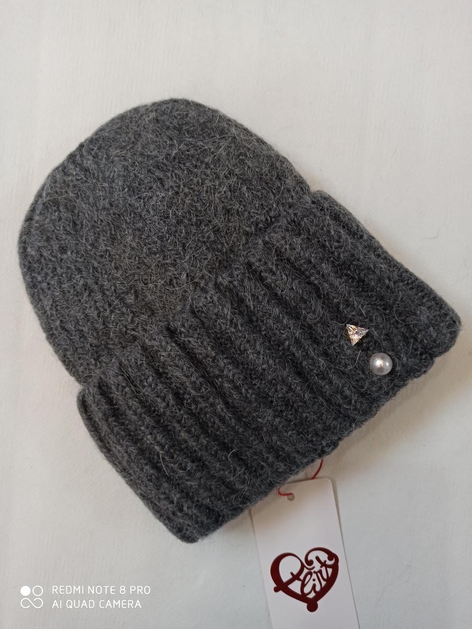 Женская шапка с отворотом Flirt Персия One Size   темно - серый 1018