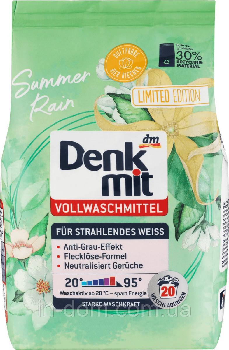 Denkmit Vollwaschmittel Pulver Summer Rain стиральный порошок для светлого белья на 20 стирок 1,3 кг