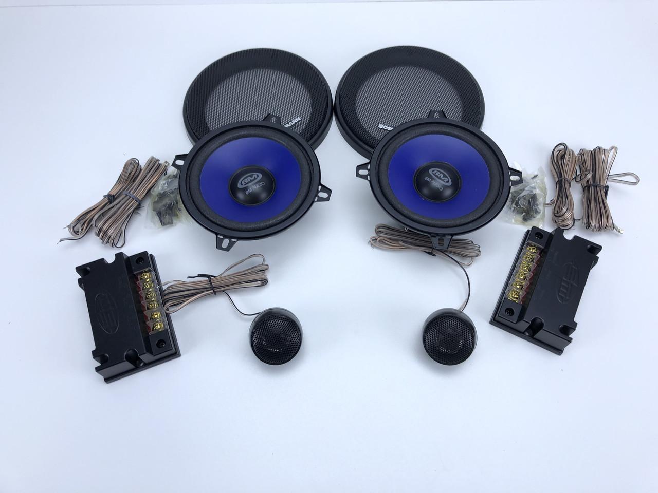 Динамики 13см BOSCHMANN BM Audio AV-5200 150W 2х полосные