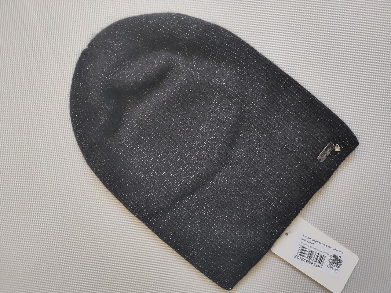 Шапка из ангоры  Корица  ODYSSEY 45460 черный