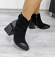 Черные замшевые ботинки на каблуке