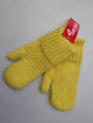 Варежки из ангоры 20310 YUANG MENG желтый, фото 2