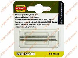 Міні пилка лобзик PROXXON 28056