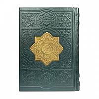 Подарункове видання Корану арабською мовою, фото 1