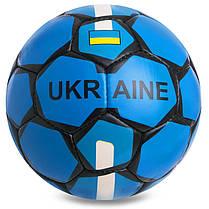 М'яч футбольний Україна FB-0692