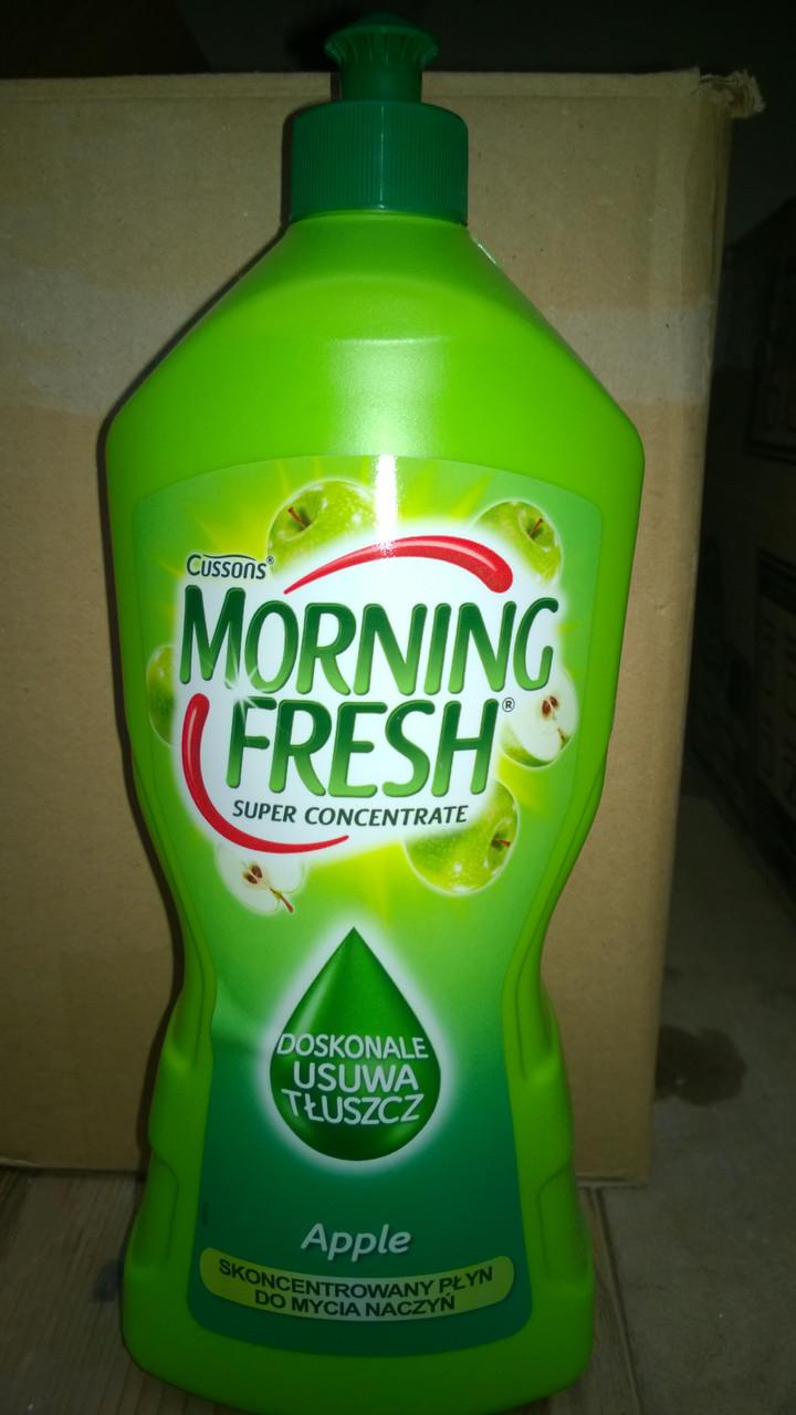 Моющее средство для посуды Morning Fresh 900мл - ARIEL.in.ua - постельное белье, бытовая химия, косметика в Хмельницком