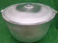 Казан 30 литров алюминий литой