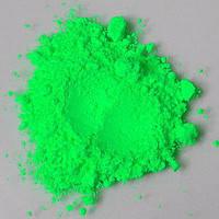Сухой пигмент флуорисцентный зелёный-5 грамм