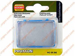 Мини паста полировальная PROXXON 28292
