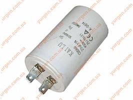Конденсатор для мойки Eurotec HC 118, 20мкф