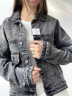 Жіноча джинсова куртка оверсайз сіра S (розмір 40-42)