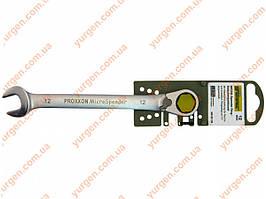 Ключ PROXXON 23134
