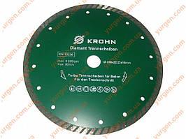 Круг алмазный отрезной KROHN Ø230 TW.