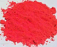 Сухой пигмент флуорисцентный красный-5 грамм