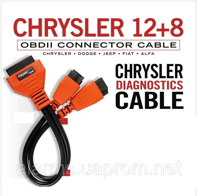 Адаптер підключення Автосканер OBD II до автомобілів Fiat, Chrysler, Dodge, Ram, Jeep (12 + 8)
