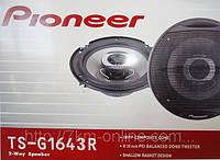 Акустика Pioneer TS-G1643R мощность 180W!!!