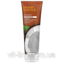 Desert Essence, Кондиціонер для волосся, з кокосом (237 мл)