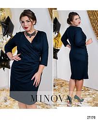 Изящное синее платье по фигуре большого размера. размер: 50, 52, 54, 56