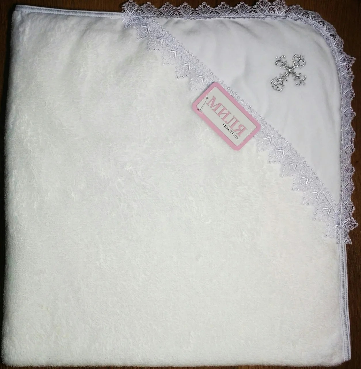 Крестильная крыжма с серебряной вышивкой и мешочком для локона 90 см