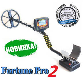 Металлоискатель Металошукач Фортуна ПРО-2 LCD-дисплей 7*4 FM трансмиттер,металоискатель