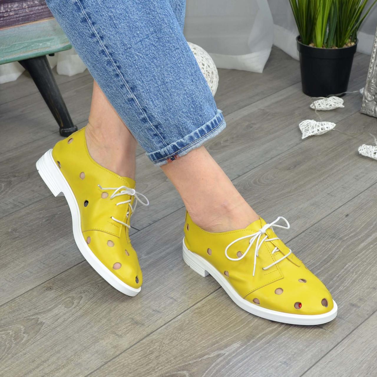Туфли женские кожаные на тракторной подошве, цвет желтый. Облегченный вариант.