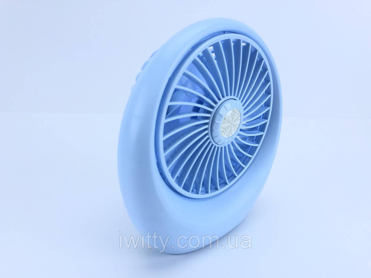 Портативный вентилятор Mini Fan SQ1978 на аккумуляторной батарее 1000 mAh