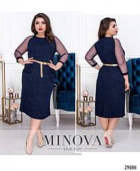 Женское синее платье с легким блеском и рукавами из сетки большого размера. размер 54 56 58 60 62 64