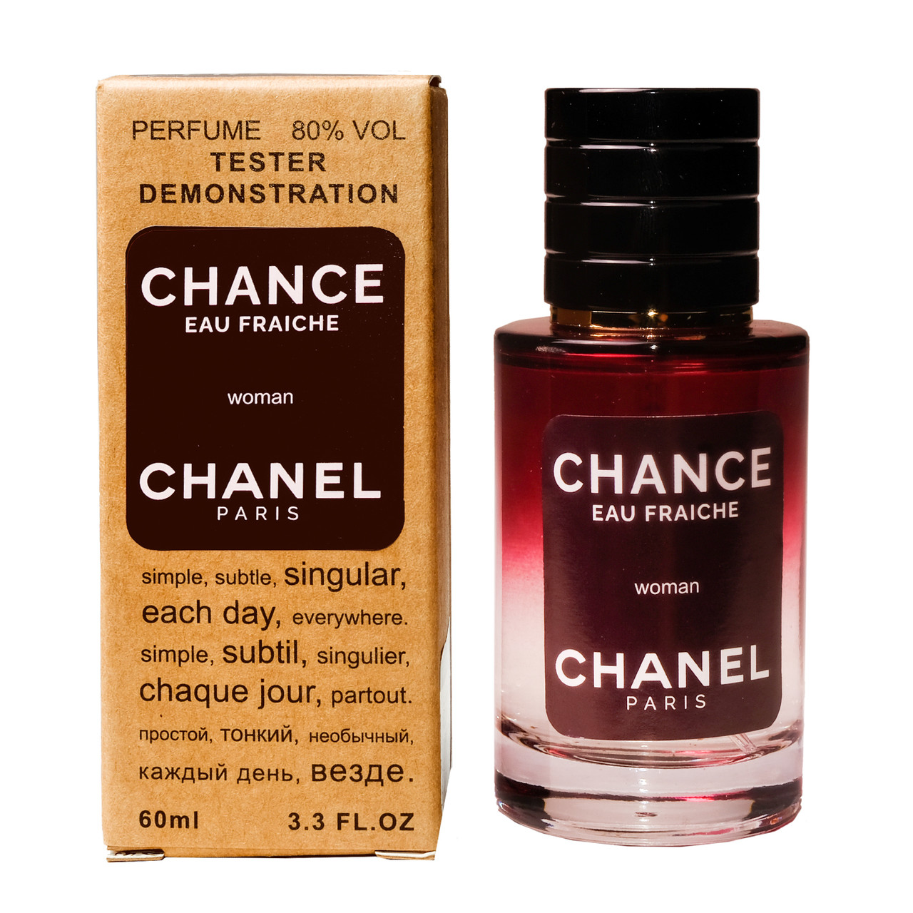 Chanel Chance Eau Fraiche TESTER LUX, женский, 60 мл