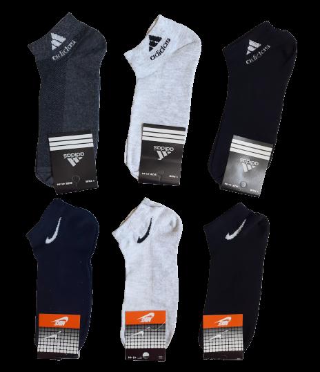 Шкарпетки чоловічі спорт укорочені вставка сіточка бавовна стрейч р. 40-44.Від 6 пар по 7,50 грн.