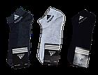 Шкарпетки чоловічі спорт укорочені вставка сіточка бавовна стрейч р. 40-44.Від 6 пар по 7,50 грн., фото 2
