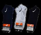 Шкарпетки чоловічі спорт укорочені вставка сіточка бавовна стрейч р. 40-44.Від 6 пар по 7,50 грн., фото 3