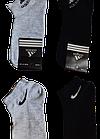 Шкарпетки чоловічі спорт укорочені вставка сіточка бавовна стрейч р. 40-44.Від 6 пар по 7,50 грн., фото 4
