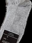 Шкарпетки чоловічі укорочені вставка сіточка бавовна стрейч р. 27-29.Від 6 пар по 7,50 грн., фото 2
