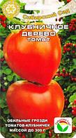 Семена Томат Клубничное дерево 20 семян Сибирский Сад