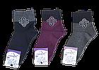 Шкарпетки жіночі бавовна стрейч Україна. Розмір 23-25.Від 12 пар по 7,50 грн, фото 3