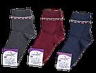 Шкарпетки жіночі бавовна стрейч Україна. Розмір 23-25.Від 12 пар по 7,50 грн, фото 4